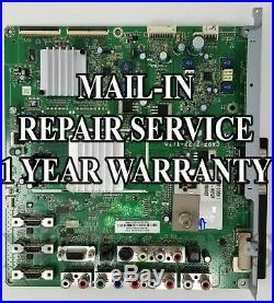 Mail-in Repair Service Vizio VL420M Main Board 3642-0682-0150 0171-2272-2895